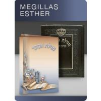 Megillas Esther