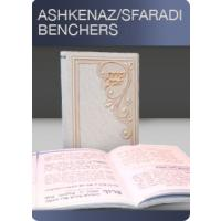 Ashkenaz / Sefardi Benchers