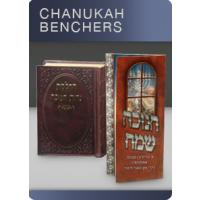 Chanukah Benchers