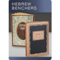 Hebrew Benchers
