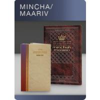 Mincha Maariv
