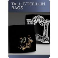 Tallis / Tefillin Bags