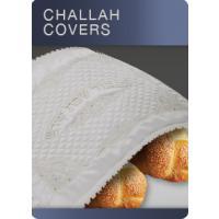 Challah Covers
