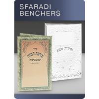 Sfaradi Benchers